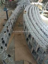 穿線油管專用鋼製拖鏈 框架式坦克鏈廠家