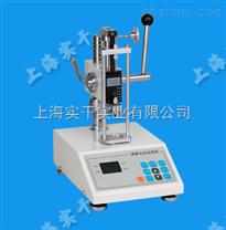 小型彈簧壓縮試驗機 50N壓縮彈簧拉壓測試機