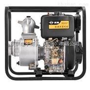 汉萨4寸小型柴油机水泵