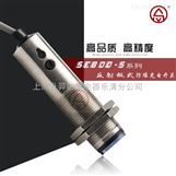 上海升羿sebod-s(反射板式)光电开关