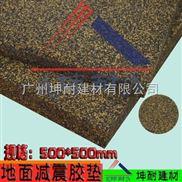 规格:500*500*20mm-地面减震胶垫