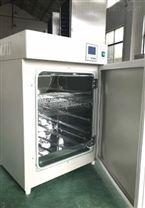 160L恒温培养箱