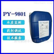 反渗透药剂-RO膜专用药剂-厂家直销