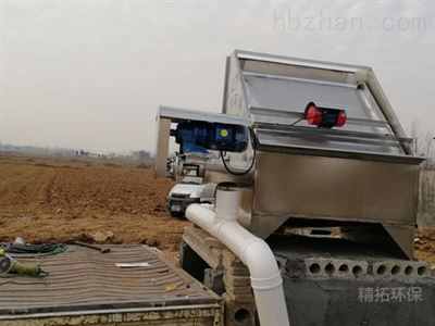JT-40B泉州豬糞幹濕分離機廠家