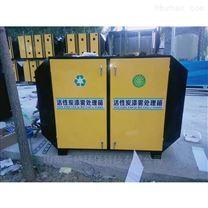 注塑车间废气处理设备直销
