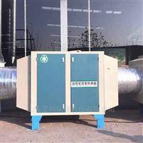 voc废气处理活性炭环保箱
