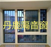 蚌埠隔音窗新品出炉丹鹿隔音效果出类拔萃