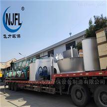 ZBXN型南京飞力环保周边中心传动刮泥机