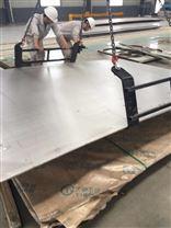 现货价格 UNSNO5500钢板