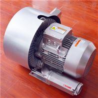 0.7kw双段式旋涡气泵