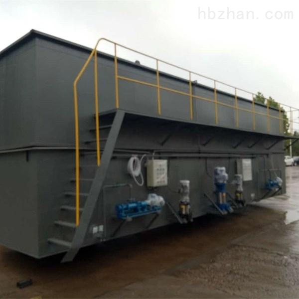 MBR医院污水处理工艺