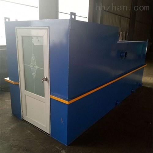 湖南乡镇小型医院污水处理设备生产厂家