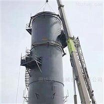 锅炉烟气脱硫塔 脱硫除尘器