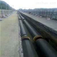 塑套钢集中供暖直埋保温管专业制作