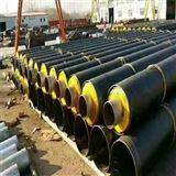 耐防腐鋼套鋼複合保溫管