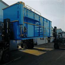 RC -YTH丽水屠宰专用污水处理系统