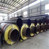 鋼套鋼熱力蒸汽保溫管