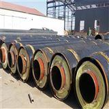 鋼套鋼複合保溫管價格