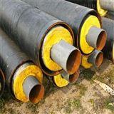 鋼套鋼直埋蒸汽保溫材料