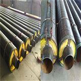 熱力改造鋼套鋼蒸汽管道