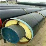 標準蒸汽鋼套鋼保溫管報價