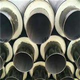 聚氨酯預製保溫鋼管