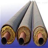 複合鋼套鋼蒸汽保溫管1