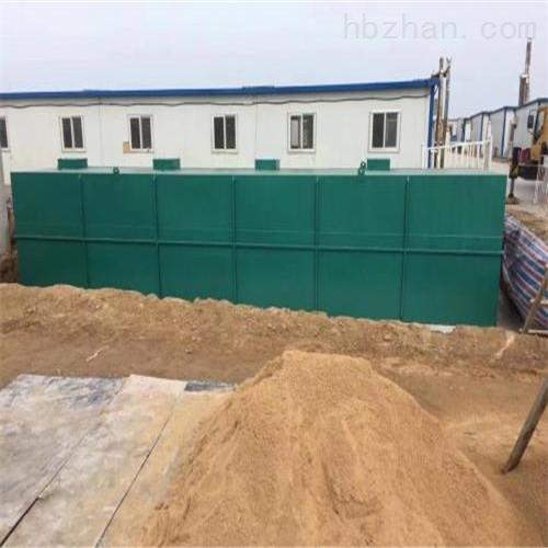 靖江市整套屠宰污水处理装置
