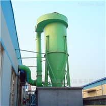 专业制作锅炉旋风除尘器