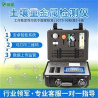 FT-ZSE土壤重金属含量测定仪