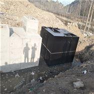 PL地埋式生活污水处理设备出水达标