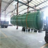 PL新农村建设生活污水处理设备 出水达标