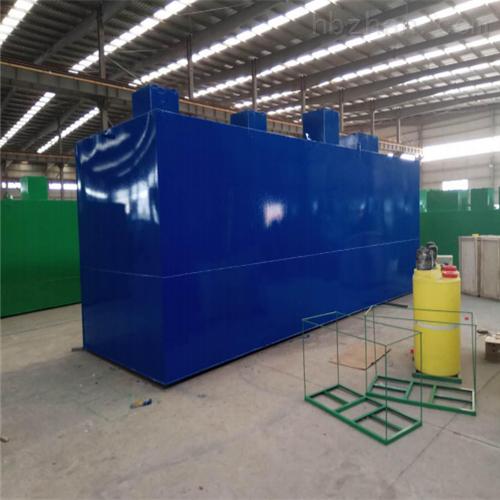 明光市食品厂专用废水处理器供应