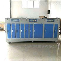 best365亚洲版官网厂家供应光氧活性炭一体机废气净化