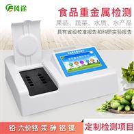 FT-SZ1食品重金属检测仪价格