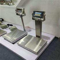 15吨带打印电子吊钩秤规格要求