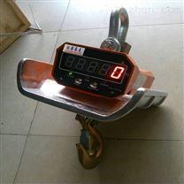 15吨挂钩式电子吊秤物美价廉月销100台