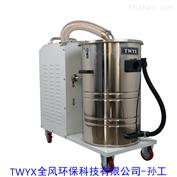 DL1500管道粉尘吸尘器