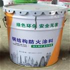 包验收检测合格的钢结构防火涂料厂家包验收