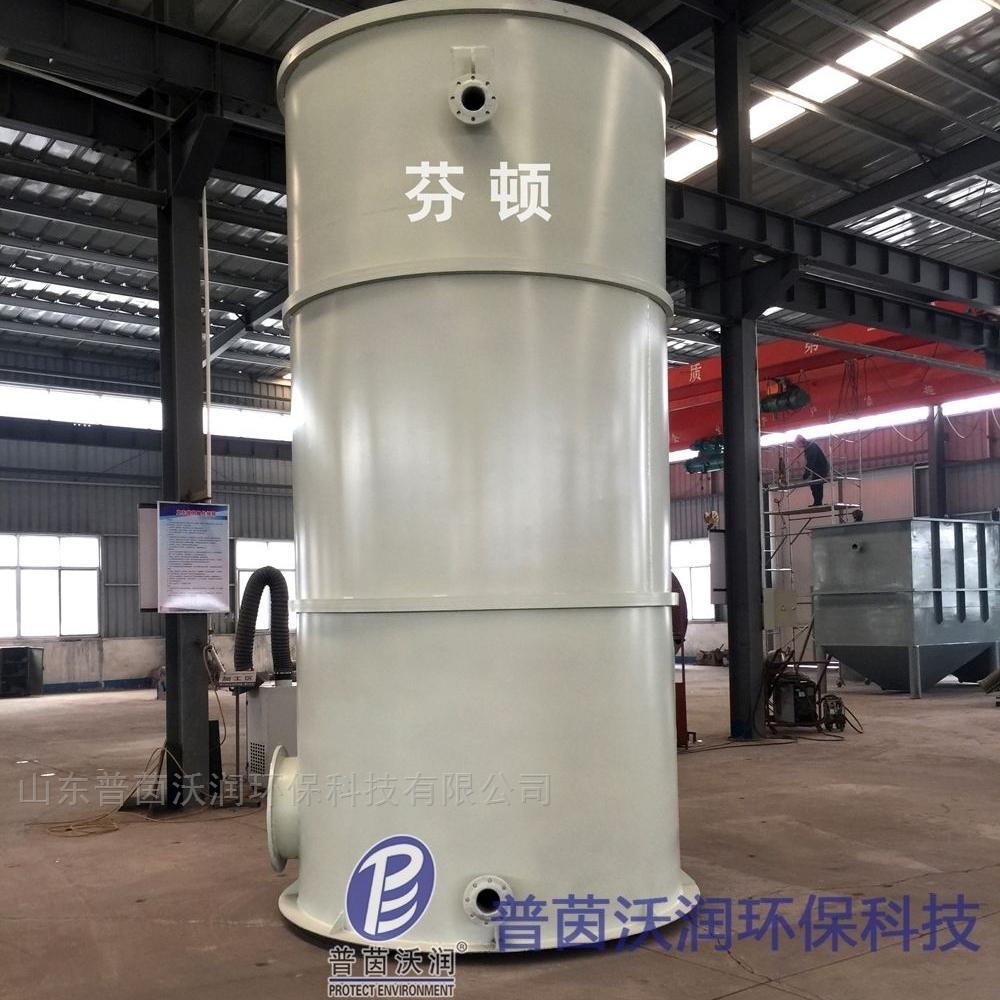 芬顿塔式反应器