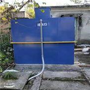 一体化废水处理设备加工厂家