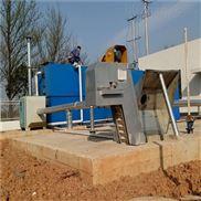 生活污水处理设备生产厂家
