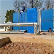 小区生活废水一体化专用处理设备