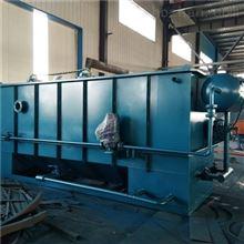 RCYTH双城屠宰厂污水处理设备供应