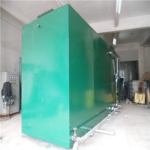 富阳市小型食品废水处理器厂家
