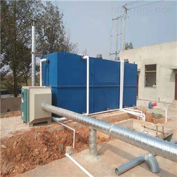RCYTH地埋式屠宰废水处理设备公司