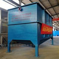 BSNXG斜板(管)沉淀池设备
