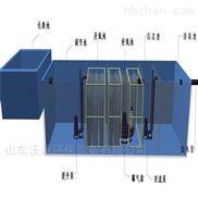 化肥厂废水处理设备