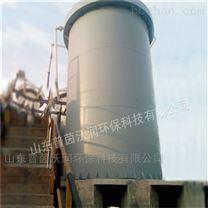 催化反應器圖片