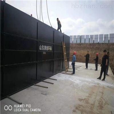 RCYTH临清市屠宰废水处理设备招商